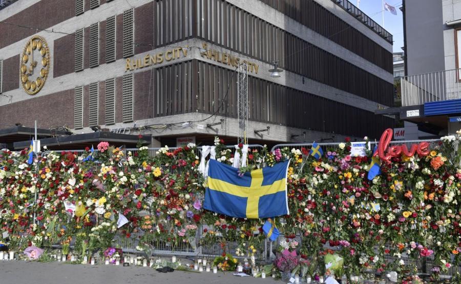 Dom towarowy Ahlens w Sztokholmie