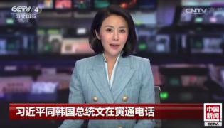 Prezenterka chińskiej telewizji CCTV