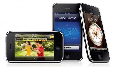 Złośliwy wirus atakuje iPhone'y