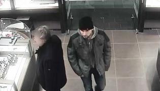 Poszukiwany mężczyzna (fot. KSP)