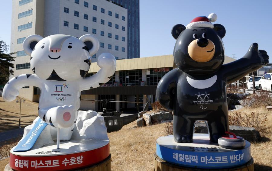 Maskotki olimpijskie, Soohorang i Bandabi