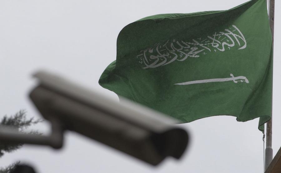 Ambasada Arabii Saudyjskiej w Turcji