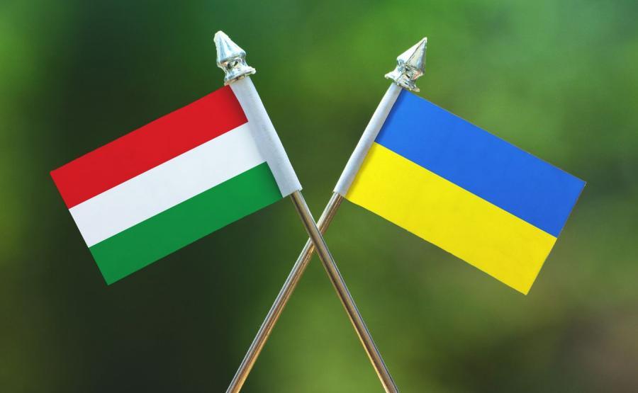 Węgry. Ukraina