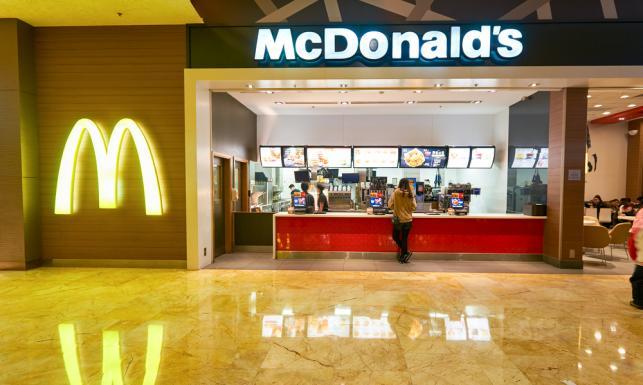 Resort zdrowia nie chce wycieczek szkolnych do McDonald's. Jest pismo do MEN