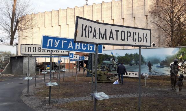 Muzeum Wojny w Donbasie. Tu nic nie jest rekonstrukcją… Zobacz ZDJĘCIA