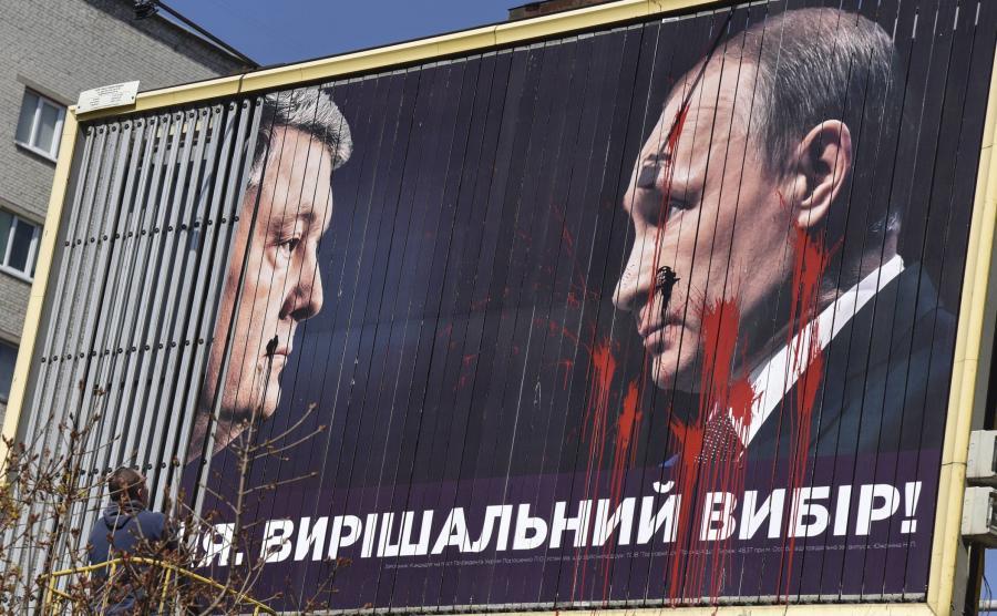 Billboard wyborczy Petro Poroszenki