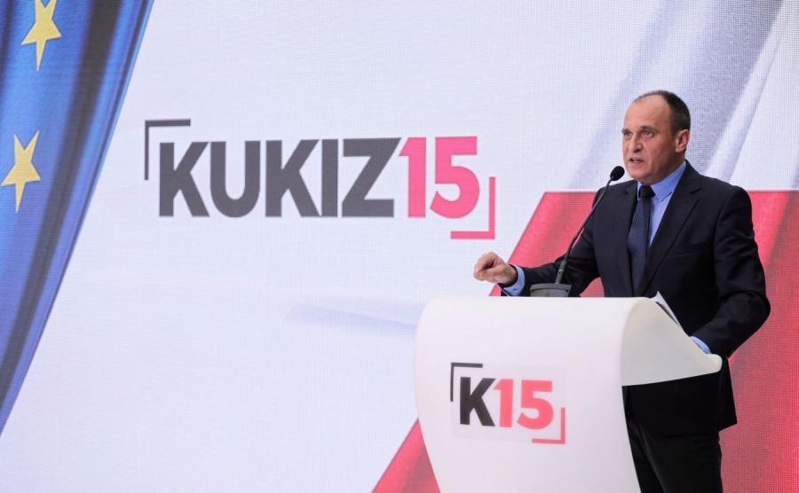Paweł Kukiz na konwencji wyborczej Kukiz\'15