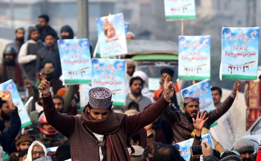 Protest przed Sądem Najwyższym Pakistanu