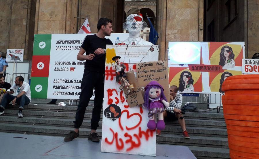 Protest w Tbilisi. Fot. Karolina Baca-Pogorzelska i Michał Potocki