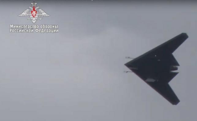 Rosyjski dron