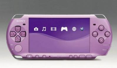 PlayStation Portable w kolorze fiołków