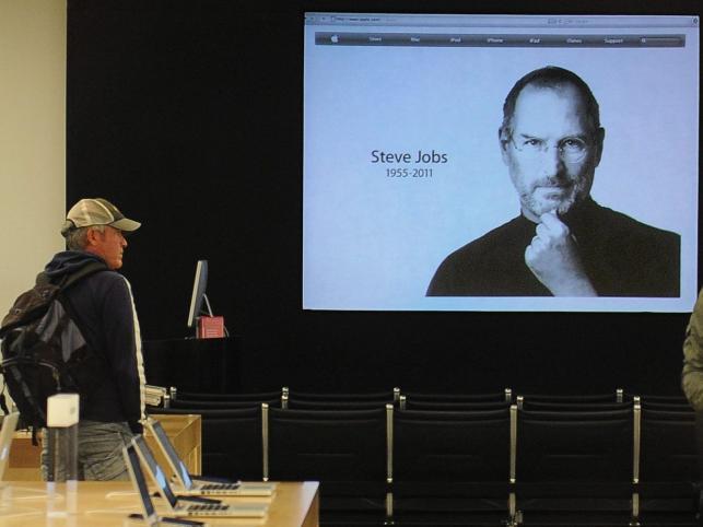 Wnętrze jednego ze sklepów Apple'a