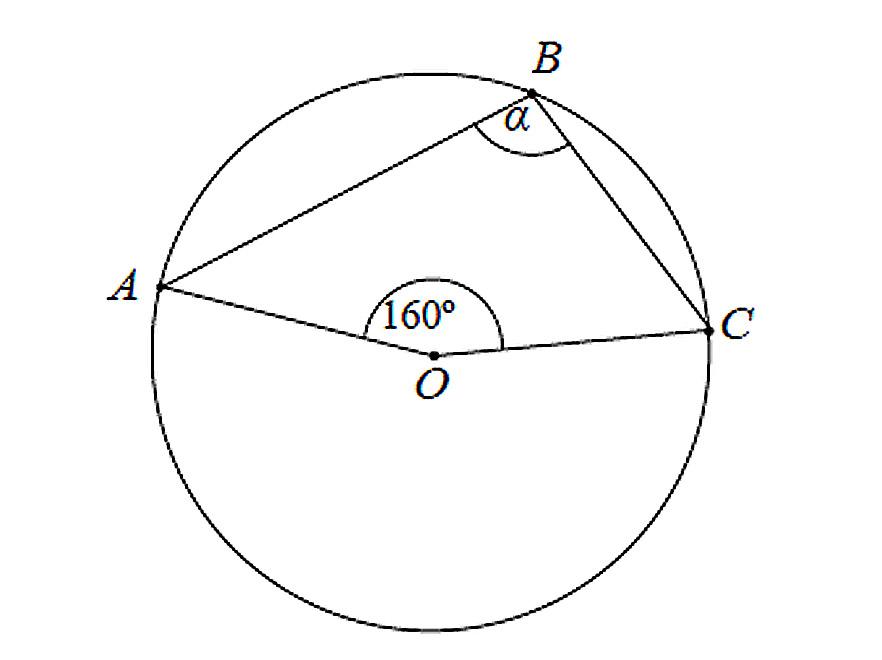 Zadanie 16. na maturze z matematyki z 2011 roku