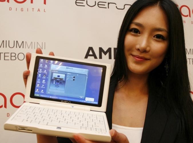Pierwszy na świecie netbook z podwójnym CPU