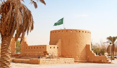 Ruiny miasta Dirija koło Rijadu w Arabii Saudyjskiej