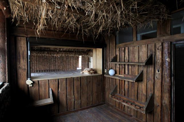 """. Bar i salon w budynku hotelowym ośrodka wypoczynkowego """"Kormoran"""""""