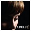 "10. Adele – ""19"" (539,000)"