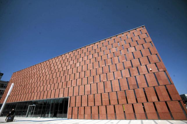 Centrum Informacji Naukowej i Biblioteka Akademicka w Katowicach
