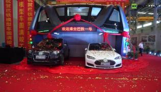 Chińczycy budują autobus miejski jeżdżący nad samochodami. Karoseria już gotowa