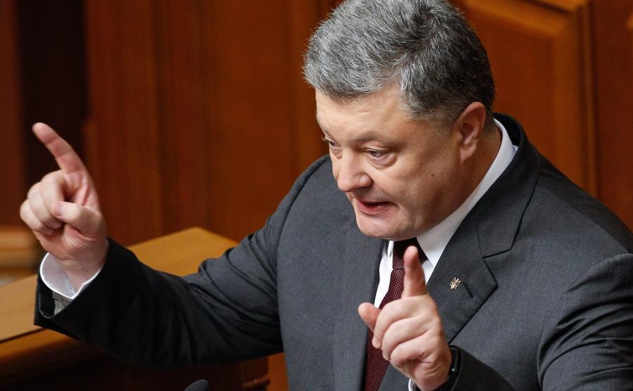Ukraiński prezydent Petro Poroszenko
