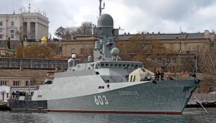 Okręt typu Bujan