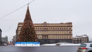 ubianka w Moskwie, dawna siedziba KGB, obecnie FSB